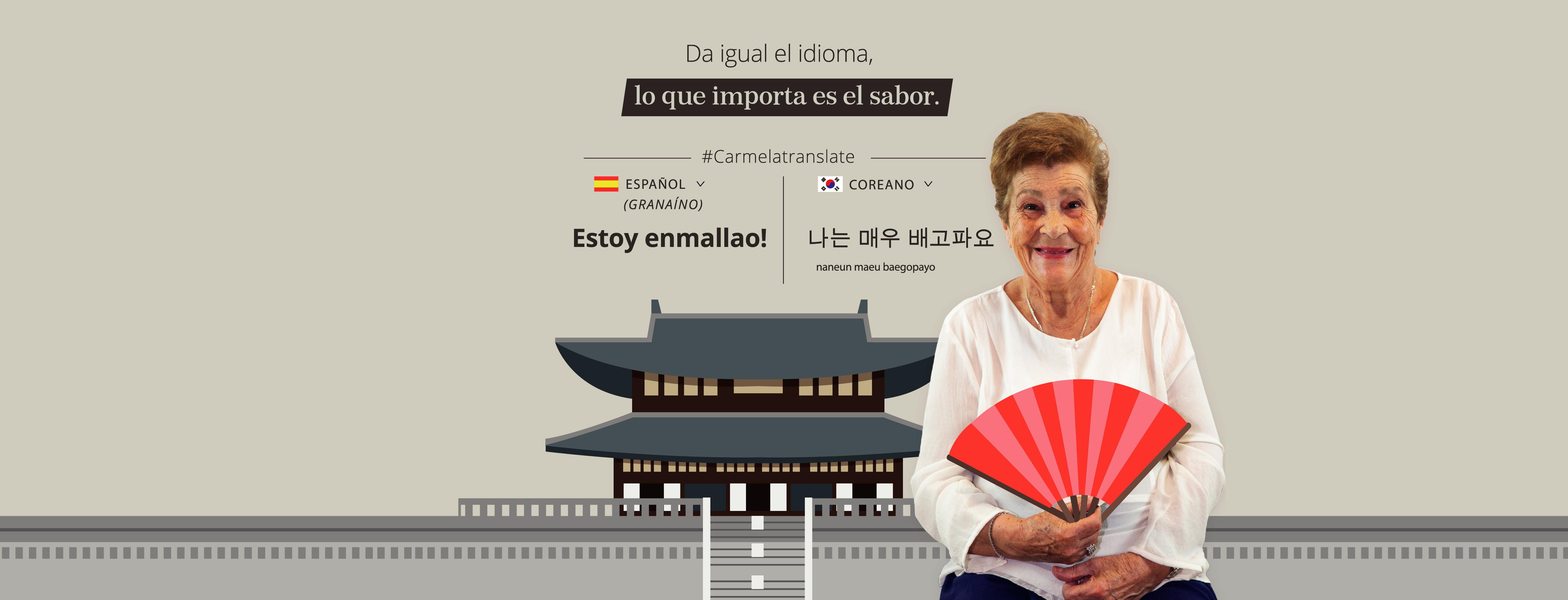 Carmela, protagonista en la nueva campaña de publicidad